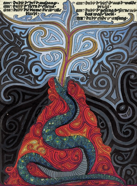 the serpent litith and the kundaline